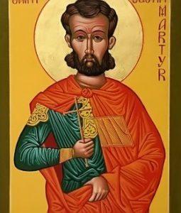 saint-justin-martyr